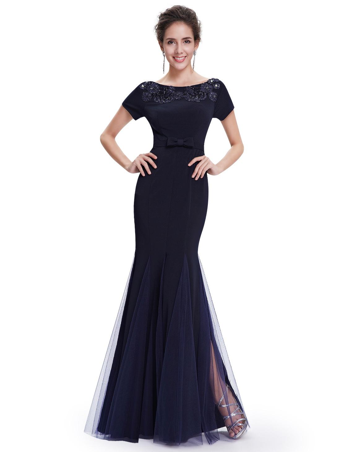 Темно синее платье